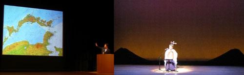 「泊の歴史を知る会」大森和良さんの講演 と 琵琶弾き語り演奏『サインパンゼ号漂流譚』
