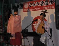 神戸市平野商店街「ひらの清盛祭り」01