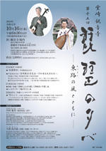 20191016uwajima-150.jpg