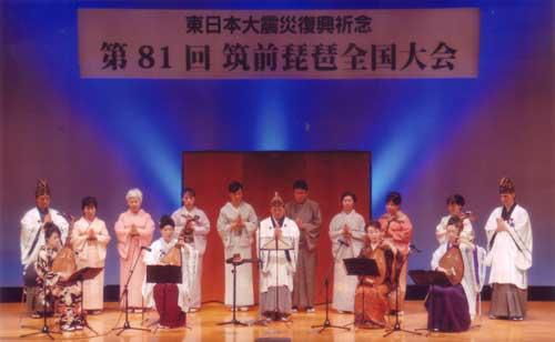 81th.asahikai20111016mosobiwa-500.jpg