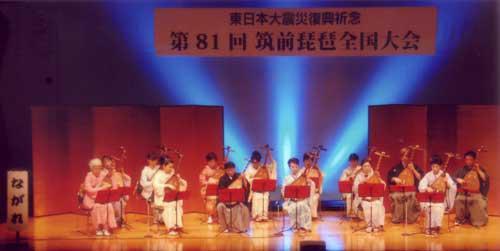 81th.asahikai20111016nagare-500.jpg