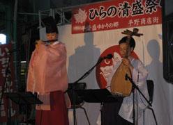 hiranokiyomori20111-248.jpg